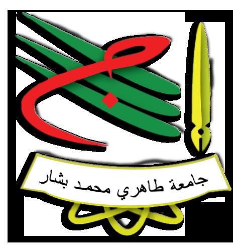 logo Faculté de Médecine de Bechar